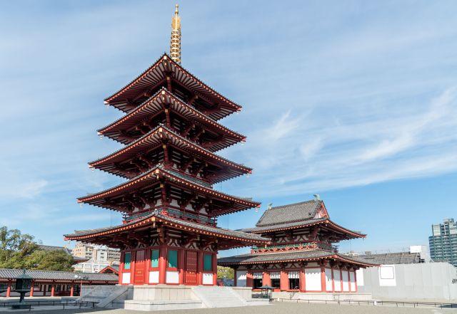 71378372 - pagoda at shitennoji , the oldest temple in osaka, japan.
