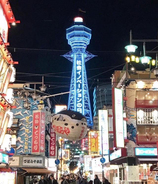 Tsutenkaku Tower 3 [UGC]