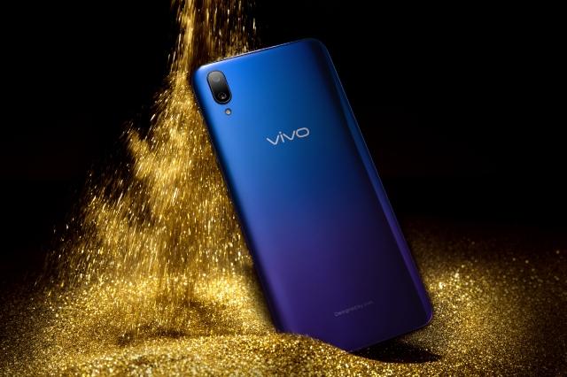 Vivo V11 launch 1