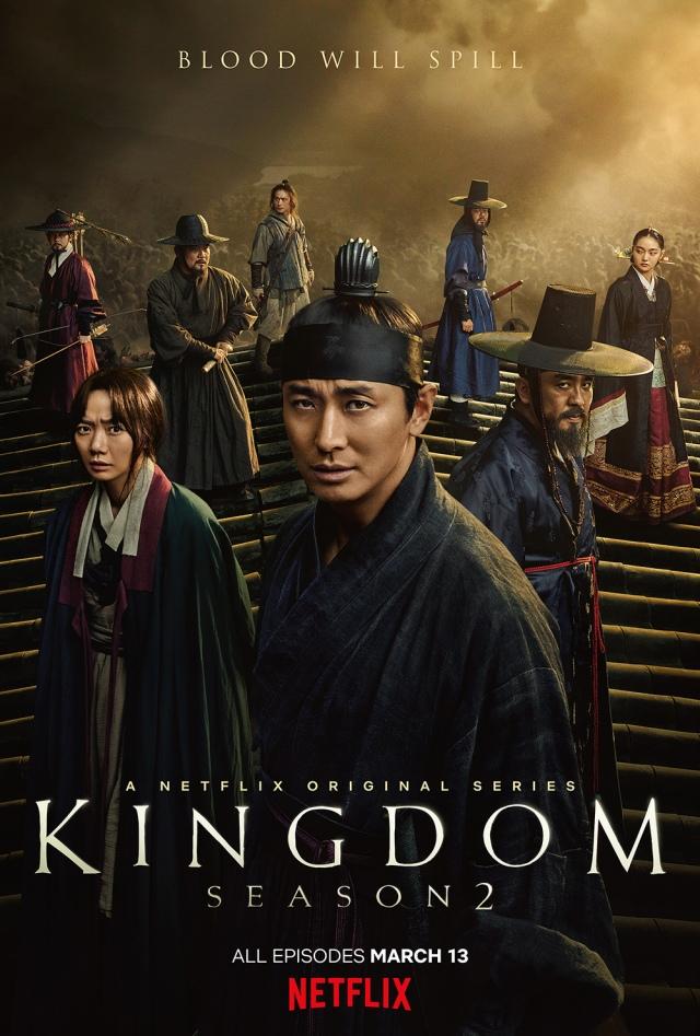 Kingdom_S2_Vertical_Rooftop_RGB_EN-US