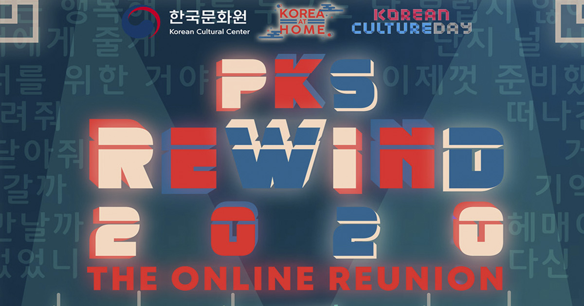 Pks Rewind 2020 The Online Reunion The Perfect Getaway To The Evolution Of K Pop And Undeniable Filipino Talent Hype Mania Watch most awesome pinoy tambayan replay all episodes rewind online hd videos free at any time, pinoy ako is the best source to watch pinoy network replay. hype mania